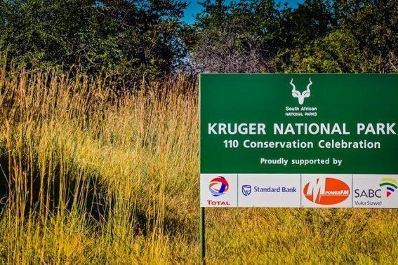 Kruger Park entry gate